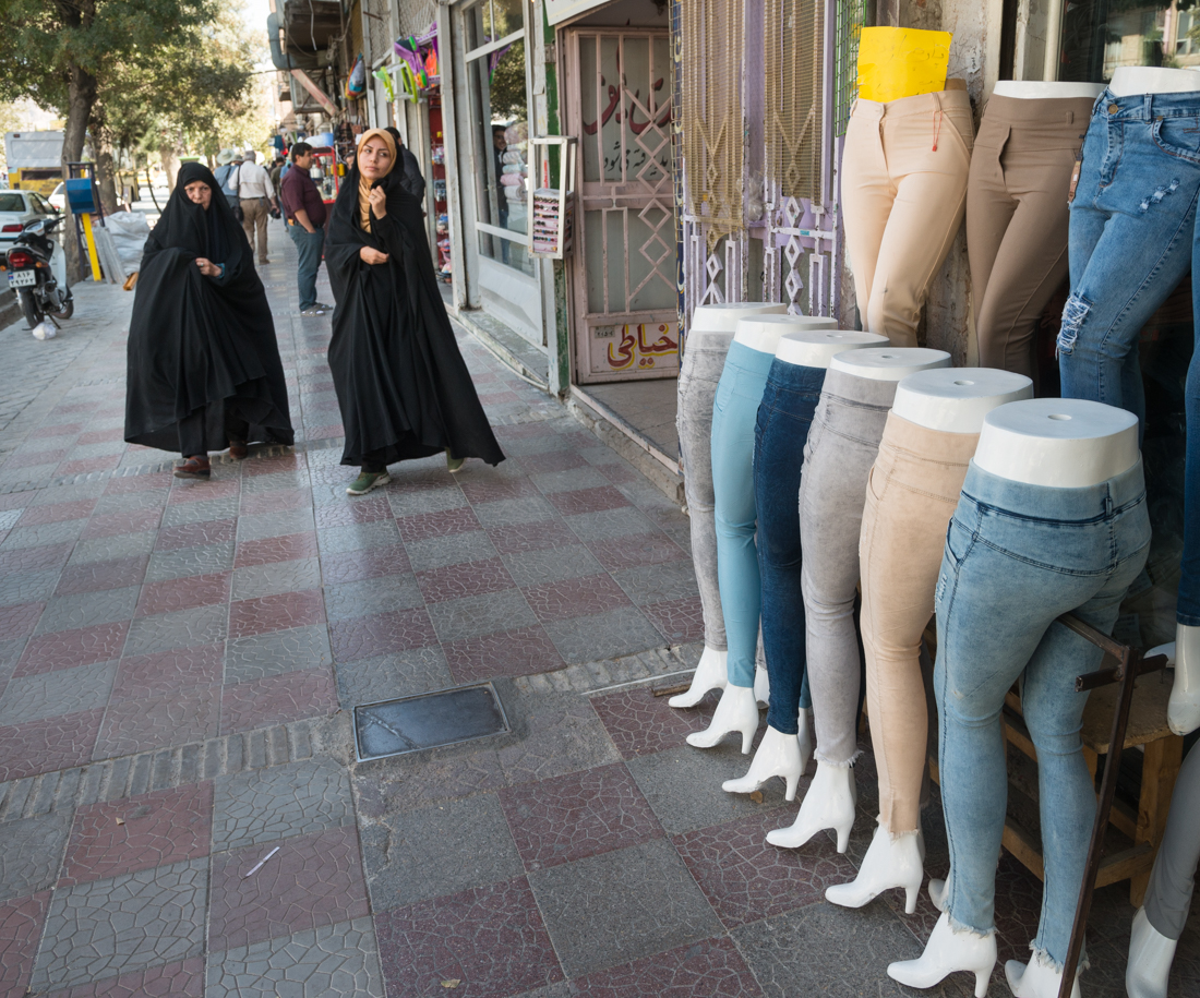 Iran: Chadors and Other Bazaar Sights